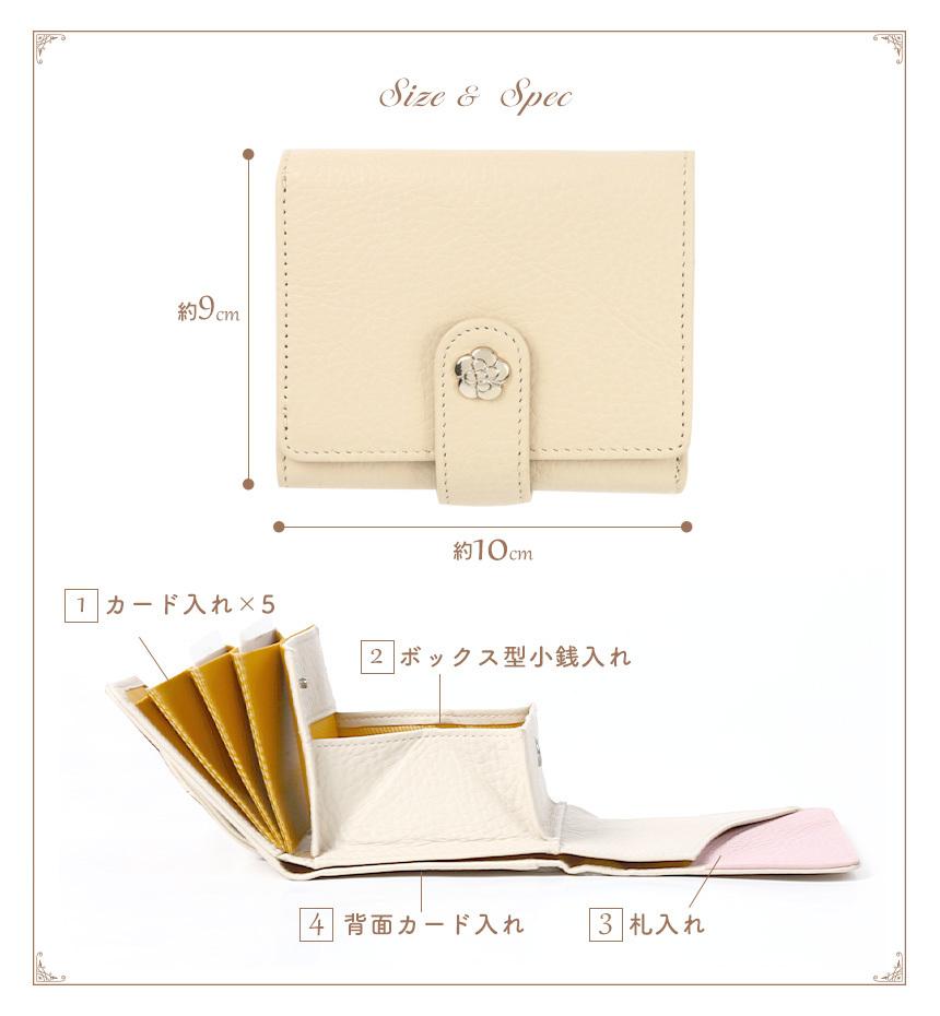 牛革バイカラー三つ折りミニ財布