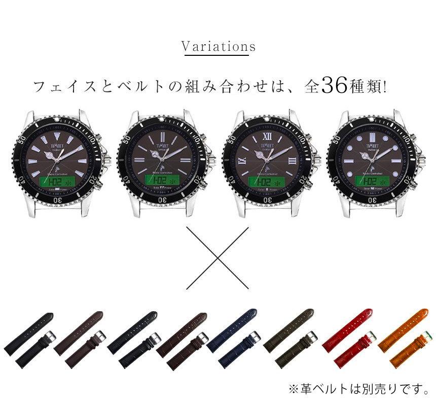 TIMEET TARGET ソーラー電波時計
