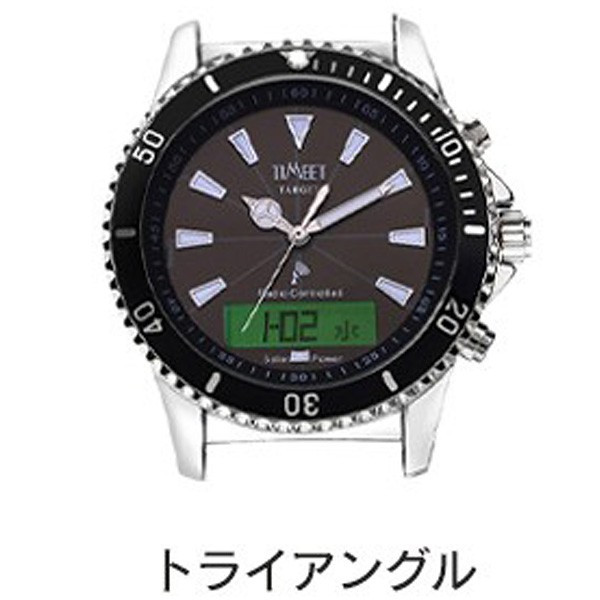 腕時計 メンズ 電波ソーラー 夏用 メタルバンド 紳士腕時計 アナログ 男性用 ベルト交換可能 デジアナ デジタル おしゃれ かっこいい ティミット wide 20