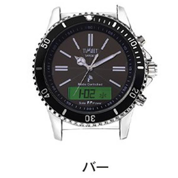 腕時計 メンズ 電波ソーラー 夏用 メタルバンド 紳士腕時計 アナログ 男性用 ベルト交換可能 デジアナ デジタル おしゃれ かっこいい ティミット wide 21