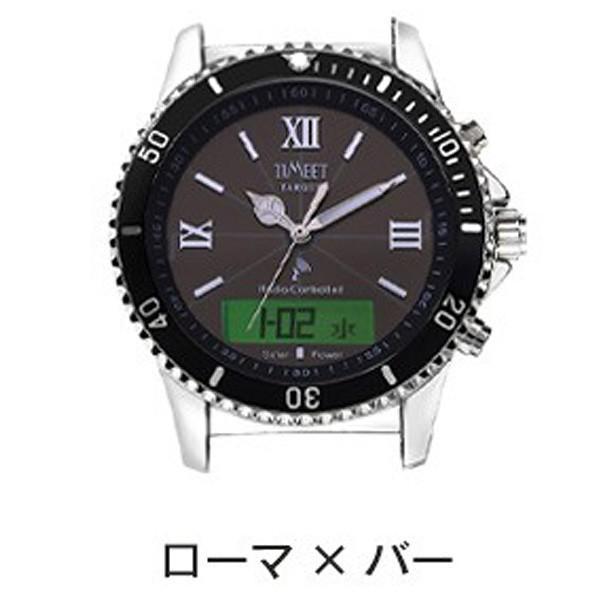腕時計 メンズ 電波ソーラー 夏用 メタルバンド 紳士腕時計 アナログ 男性用 ベルト交換可能 デジアナ デジタル おしゃれ かっこいい ティミット wide 22