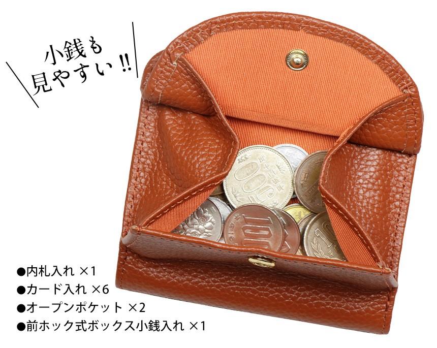 豊岡工房 牛革コンパクト財布