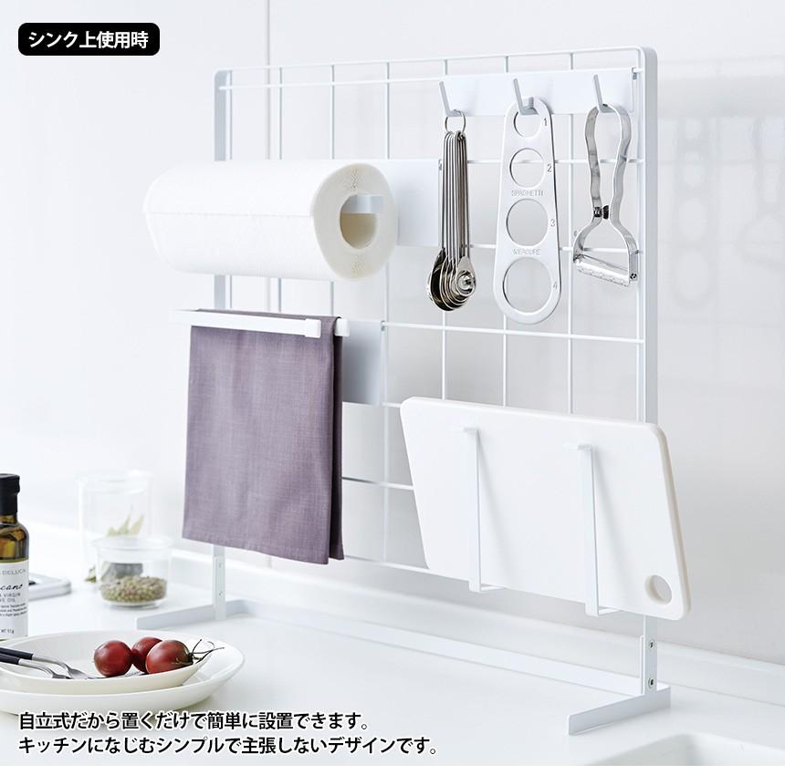キッチン自立式メッシュパネル タワー
