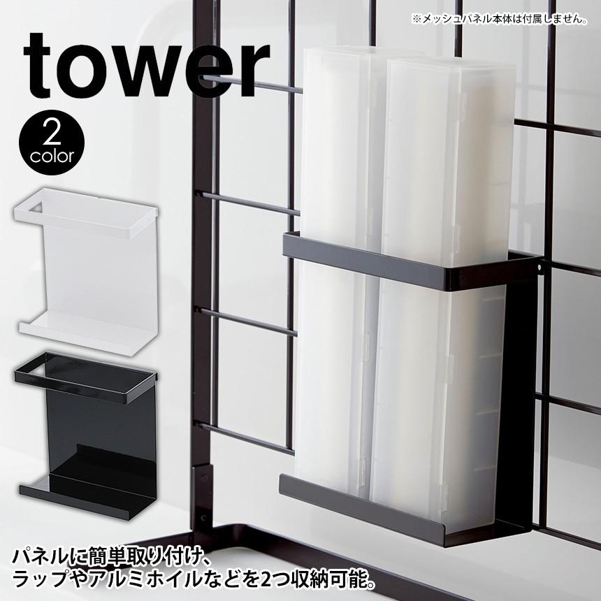 自立式メッシュパネル用ラップホルダー タワー