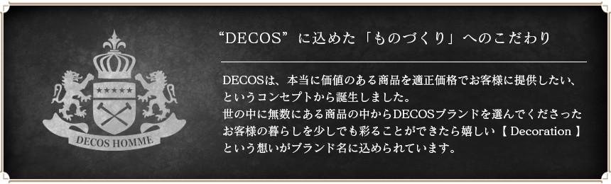デコス DECOS ロゴ 本革ベルト 牛革ベルト 牛革無段階スライドベルト