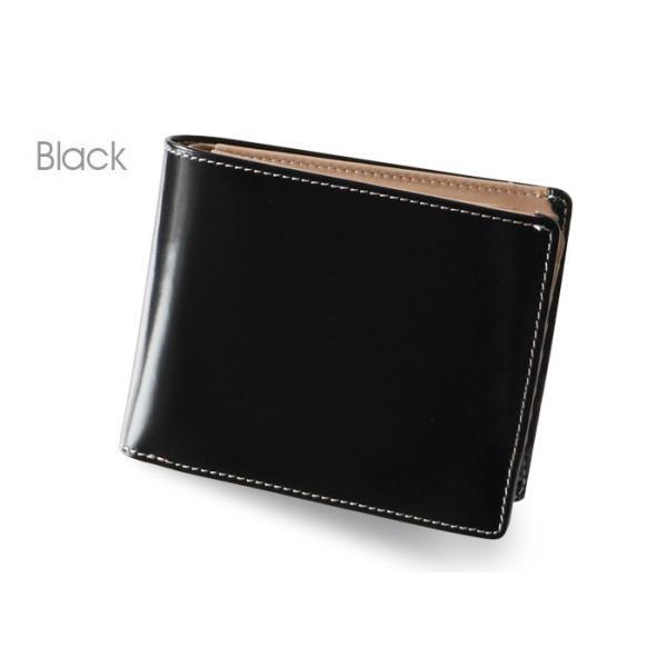 財布 メンズ 二つ折り 本革 レザー 革 名入れ ギフト プレゼント に 大容量 小銭入れ コインケース ネーム入れ  ボックス型 コンパクト|wide02|22