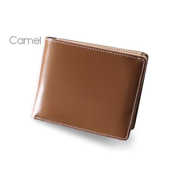 財布 メンズ 二つ折り 本革 レザー 革 名入れ ギフト プレゼント に 大容量 小銭入れ コインケース ネーム入れ  ボックス型 コンパクト|wide02|24