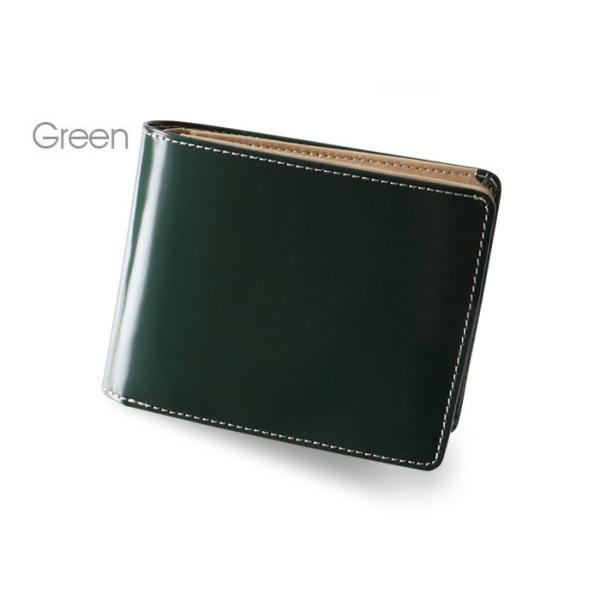 財布 メンズ 二つ折り 本革 レザー 革 名入れ ギフト プレゼント に 大容量 小銭入れ コインケース ネーム入れ  ボックス型 コンパクト|wide02|25