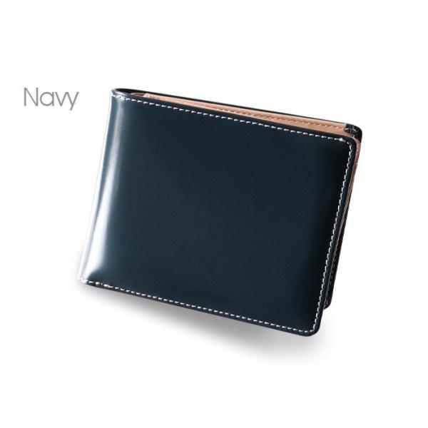 財布 メンズ 二つ折り 本革 レザー 革 名入れ ギフト プレゼント に 大容量 小銭入れ コインケース ネーム入れ  ボックス型 コンパクト|wide02|26