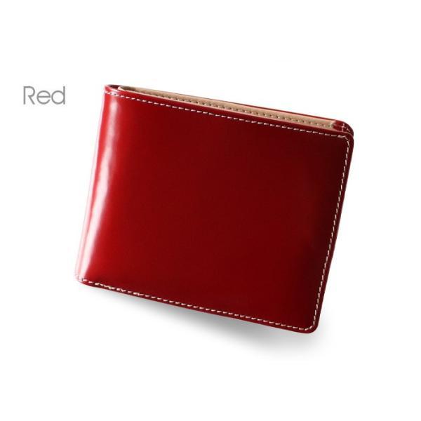 財布 メンズ 二つ折り 本革 レザー 革 名入れ ギフト プレゼント に 大容量 小銭入れ コインケース ネーム入れ  ボックス型 コンパクト|wide02|27