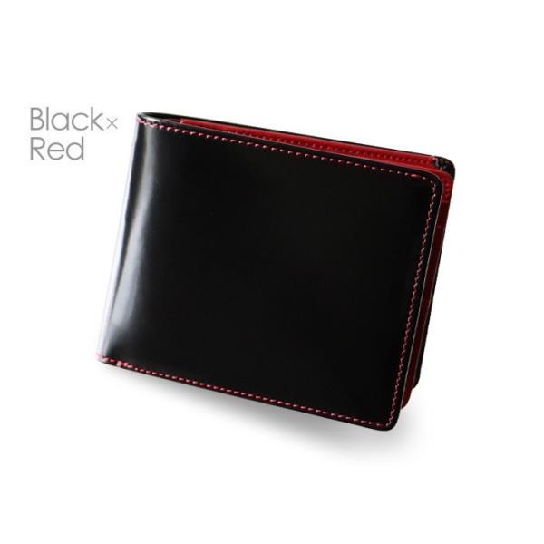 財布 メンズ 二つ折り 本革 レザー 革 名入れ ギフト プレゼント に 大容量 小銭入れ コインケース ネーム入れ  ボックス型 コンパクト|wide02|28