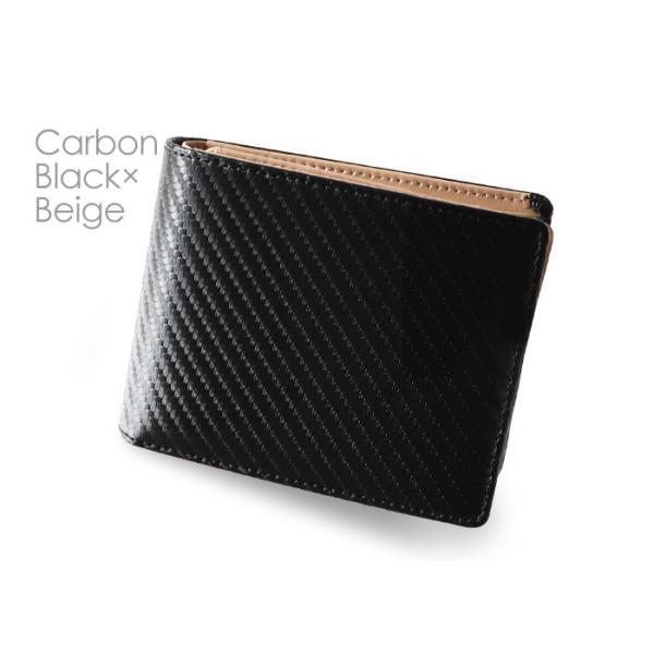 財布 メンズ 二つ折り 本革 レザー 革 名入れ ギフト プレゼント に 大容量 小銭入れ コインケース ネーム入れ  ボックス型 コンパクト|wide02|31