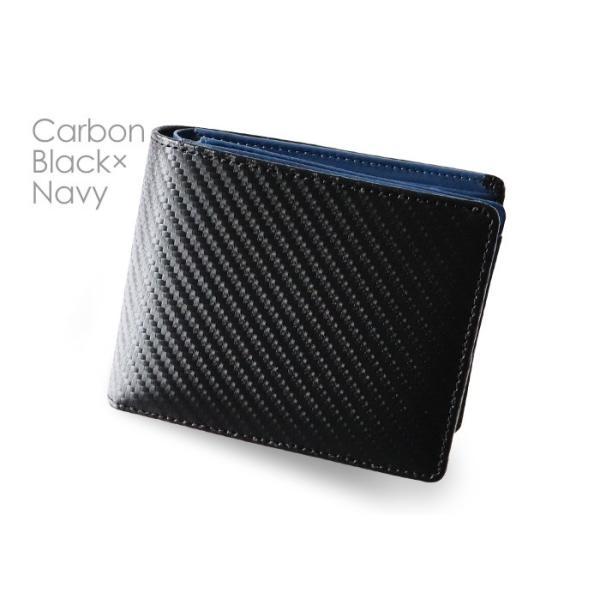 財布 メンズ 二つ折り 本革 レザー 革 名入れ ギフト プレゼント に 大容量 小銭入れ コインケース ネーム入れ  ボックス型 コンパクト|wide02|32