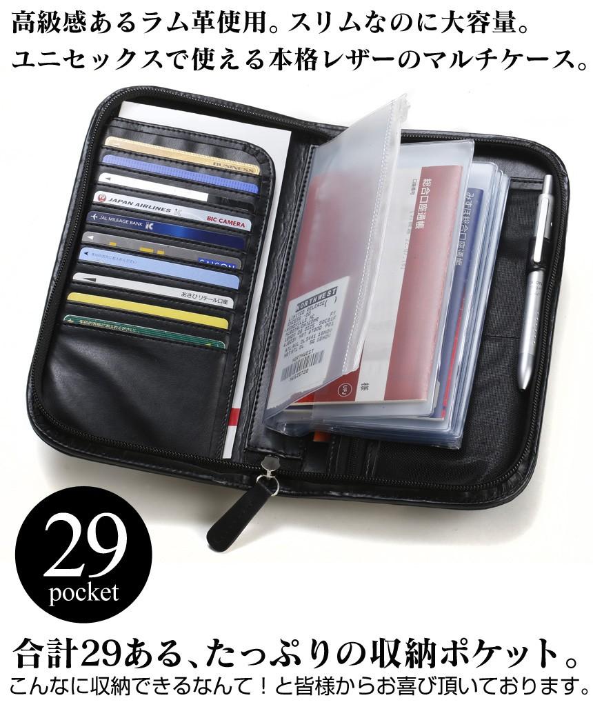 ケミーパーチェ ラム革貴重品ケース KM-005【カタログ掲載1410】