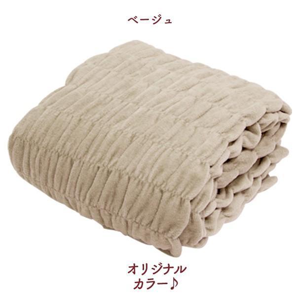 発熱毛布 日本製 毛布 掛け毛布  ロマンス小杉 ウォームサポート  ウォームケット コットンケット 掛毛布 あったか毛布 綿 コットン 吸湿 wide02 22