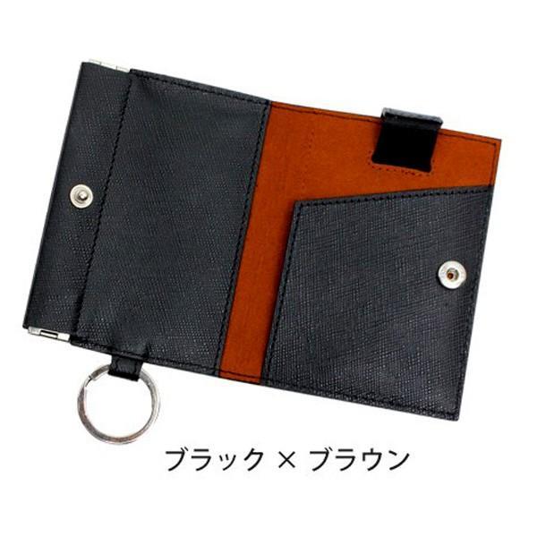 財布 二つ折り メンズ キャッシュレス 薄い財布 革 本革 ミニマリスト 小銭入れ付き  キーケース 一体型 コインケース 外側 ミニ財布 小さい財布  薄型 wide02 19