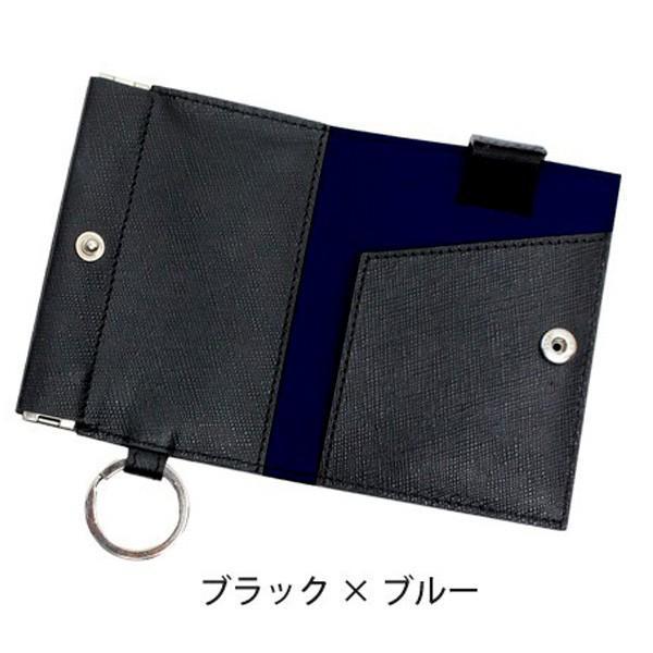 財布 二つ折り メンズ キャッシュレス 薄い財布 革 本革 ミニマリスト 小銭入れ付き  キーケース 一体型 コインケース 外側 ミニ財布 小さい財布  薄型 wide02 21
