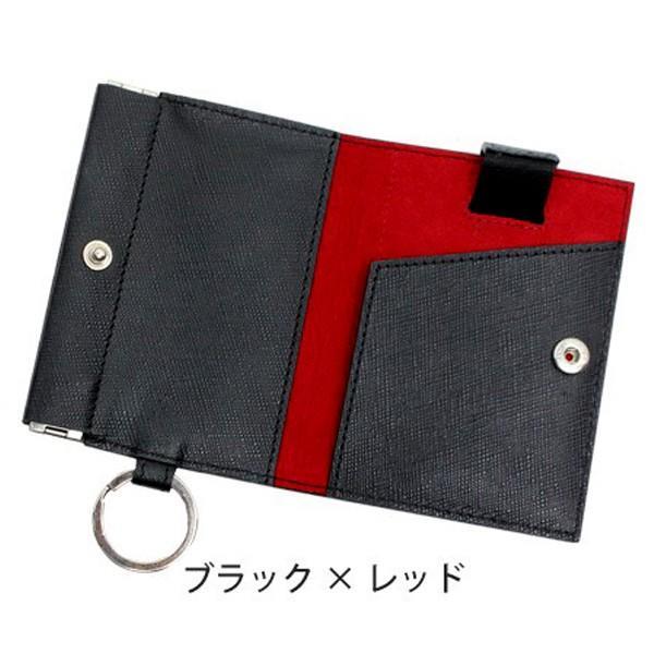 財布 二つ折り メンズ キャッシュレス 薄い財布 革 本革 ミニマリスト 小銭入れ付き  キーケース 一体型 コインケース 外側 ミニ財布 小さい財布  薄型 wide02 20