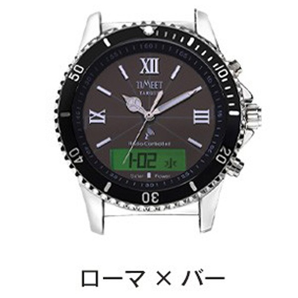 腕時計 メンズ 電波ソーラー メタルバンド 紳士腕時計 アナログ 男性用 ベルト交換可能 デジアナ デジタル おしゃれ かっこいい ティミット ホワイトデーギフト wide02 22
