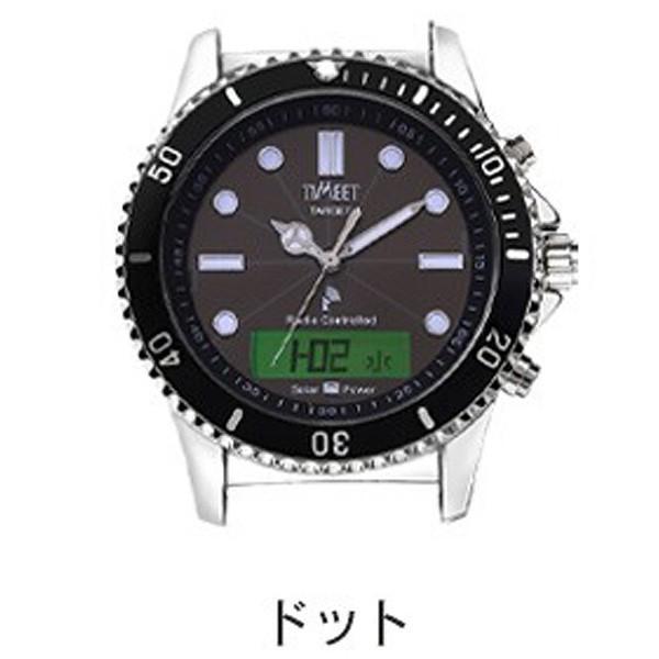 腕時計 メンズ 電波ソーラー メタルバンド 紳士腕時計 アナログ 男性用 ベルト交換可能 デジアナ デジタル おしゃれ かっこいい ティミット ホワイトデーギフト wide02 23