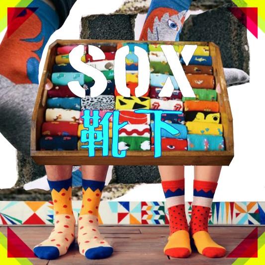 SOX SOX SOX