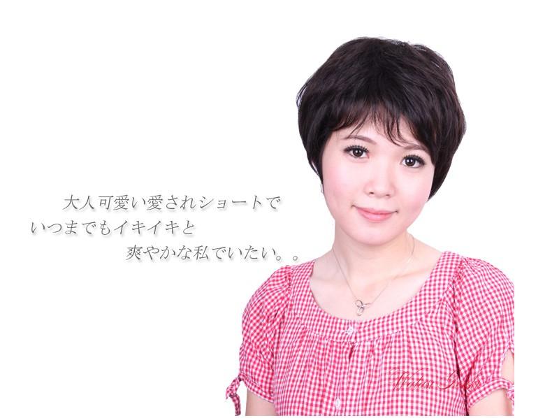 ウィッグ フルウィッグ カツラ katura おすすめ 安い 医療用としても使える自然さ重視のウィッグ!頭頂部手植えで自然さ&通気性バツグン!人工皮膚 耐熱 女性用 ウィック