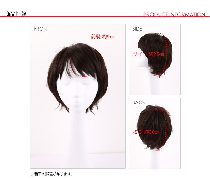 ヘアスタイル説明、ラフエレガントショート 清潔感たっぷりの大人のショートスタイルです。程よい長さでどなたでも似合うヘアスタイルです。