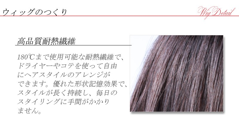 ロング ・ 前髪 ・ かつら