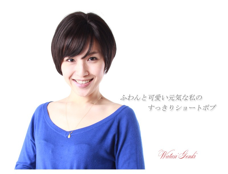 ウィッグ フルウィッグ かつら カツラ katura おすすめ 安い 人工皮膚 耐熱 女性用 ウィック