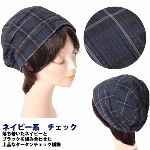 ウィッグ 医療用 帽子 医療用毛付内帽子 人毛100% かつら 送料無料 抗がん剤治療 hb73cool|wigwigrunes|10