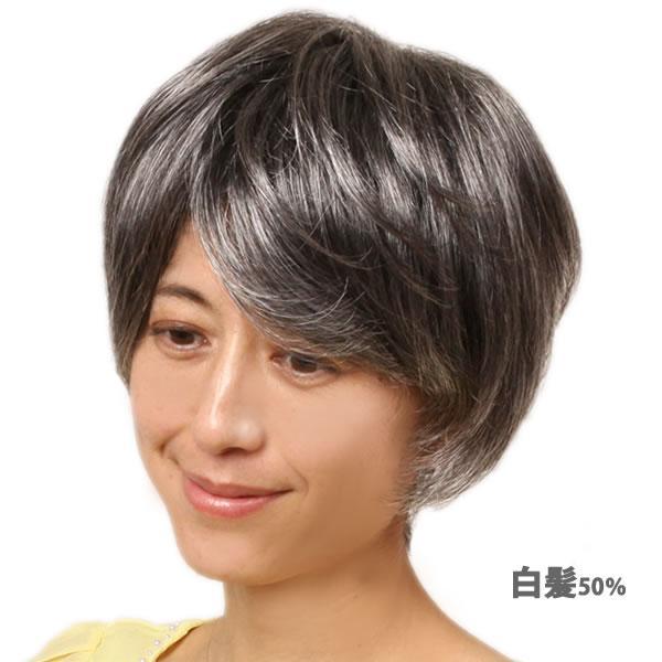 ウィッグ ショート 送料無料 ショートウィッグ ミセス ミセスウィッグ 医療 白髪 かつら tm2 wigwigrunes 08