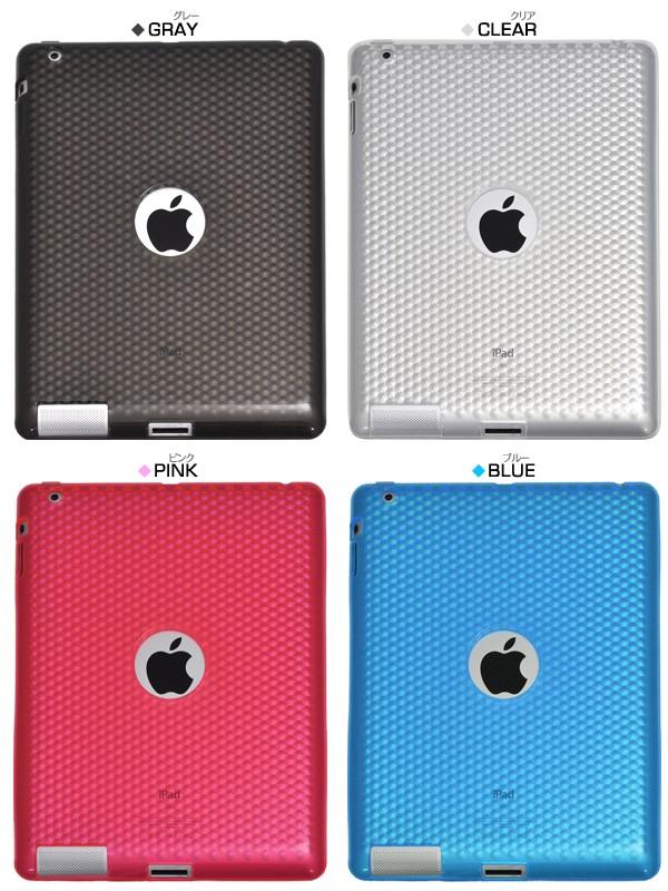 iPad2用モザイクデザインソフトケース