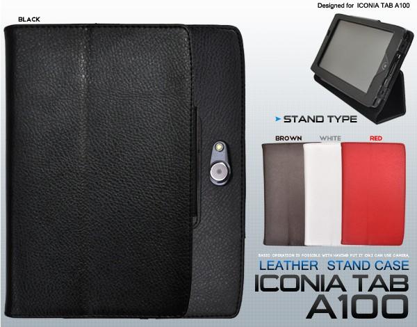 ICONIA TAB A100用レザースタンドケース