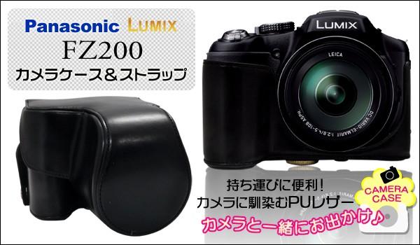 Panasonic LUMIX(パナソニック ルミックス) FZ200 カメラケース&ストラップ