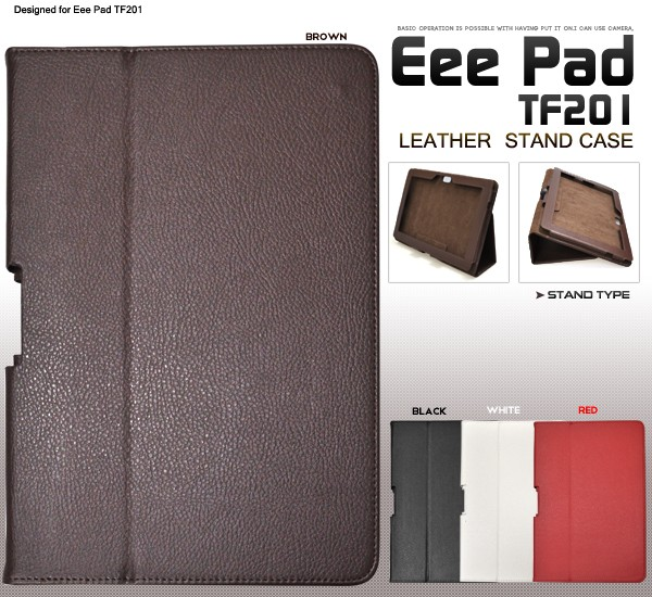 Eee Pad TF201用レザースタンドケース