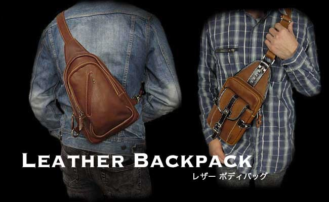 leather backpack wild hearts