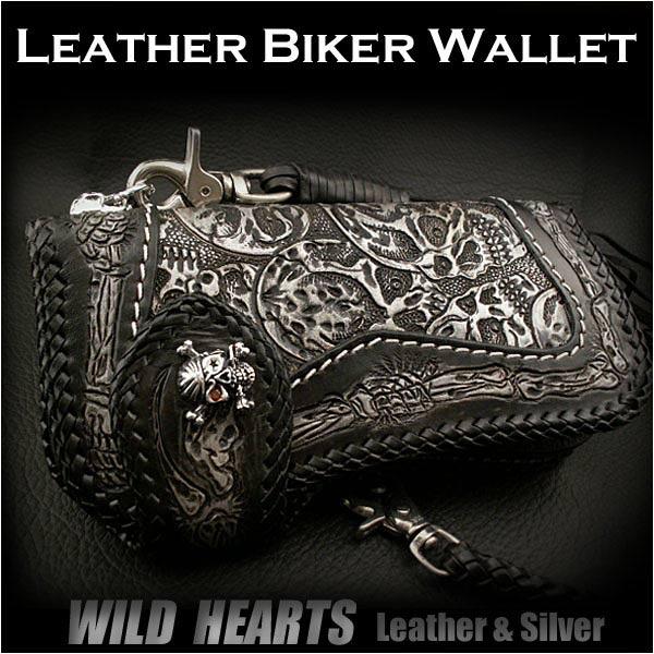 ロングウォレット 長財布 スカル ドクロ ライダーズウォレット biker wallet leather skull