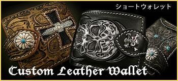leather biker wallets