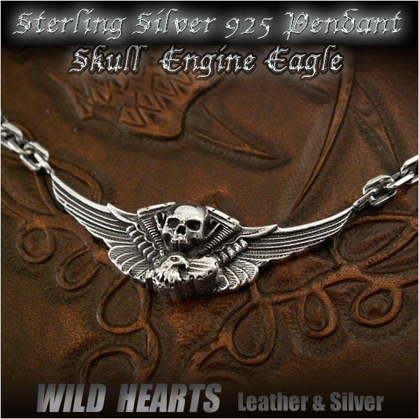 harley,davidson,skull,engine,eagle,sterling,silver,925,pendant,necklace,knucklehead engine,