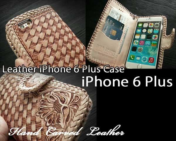 iphone 6 plus 6s plus 7 plus手帳型レザーケース レザーアイフォン6