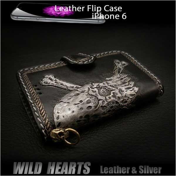 Leather,iphone,6,plus,flip,case