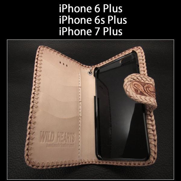 iPhone 6 Plus/6s/7,手帳型,レザー,ケース,本革,牛革