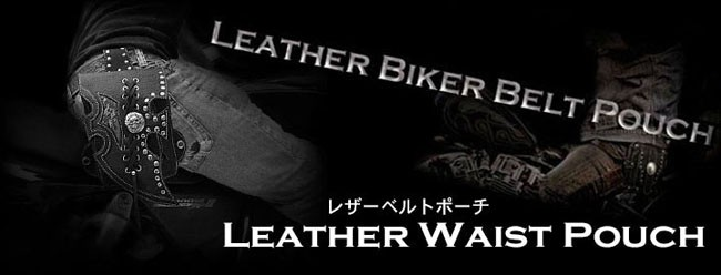 leather belt pouch wild hearts