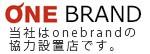 one brand_ttl