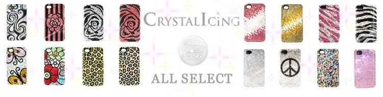 CrystalIcing デザインは全部で16種類