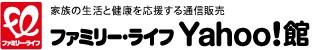 ファミリー・ライフ Yahoo!館