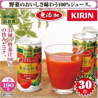 <キリン>小岩井 無添加野菜 31種の野菜