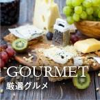 銘醸ワイン専門のCAVE de L NAOTAKA!ナオタカ 38.厳選グルメ
