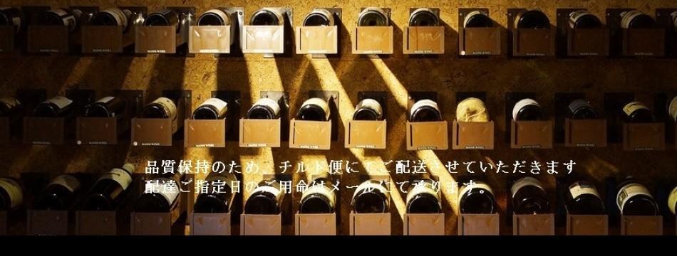 ワインプラザYUNOKI
