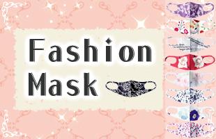 ファッションマスク